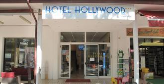 好莱坞酒店 - 里米尼