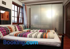 恩德尔桑酒店 - 科隆 - 睡房
