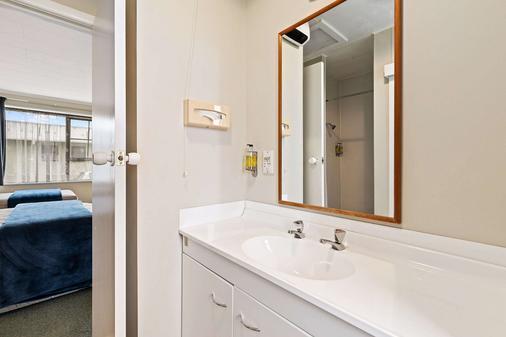 坎特伯雷庭院汽车旅馆 - 基督城 - 浴室