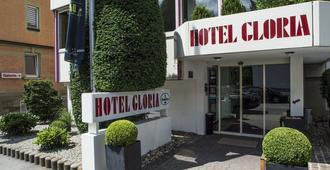 凯莱高级酒店 - 斯图加特 - 建筑