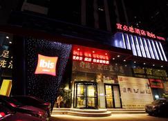宜必思酒店(洛阳火车站店) - 洛阳 - 建筑