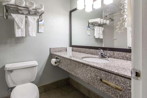 市中心历史区品质酒店 - 莫比尔 - 浴室