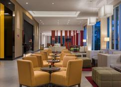 达沃丽柏酒店 - 达沃 - 休息厅