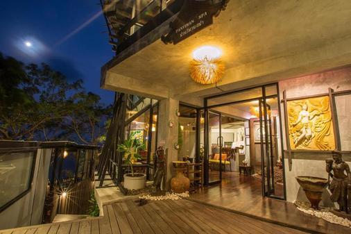 潘威曼帕岸岛度假酒店 - 帕岸岛 - 建筑