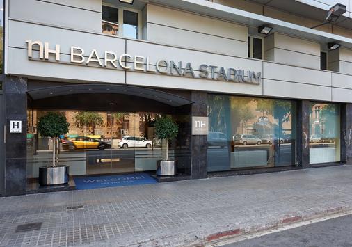 Nh巴塞罗那体育场酒店 - 巴塞罗那 - 建筑
