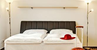 艾菲酒店 - 布尔诺