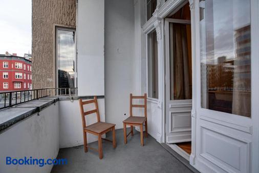 柏林伯恩斯汀潘森酒店 - 柏林 - 阳台