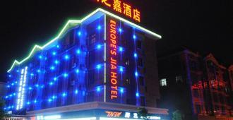 义乌欧之嘉商务酒店(原奥美嘉商务酒店) - 义乌 - 建筑