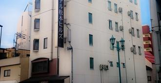 松本山丘酒店 - 松本