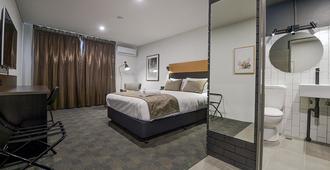 中心商业区汽车旅馆 - 科夫斯港 - 睡房