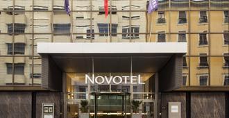 日内瓦中心诺富特酒店 - 日内瓦 - 客厅