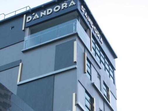 素坤逸16号阿斯皮拉安多拉酒店 - 曼谷 - 建筑
