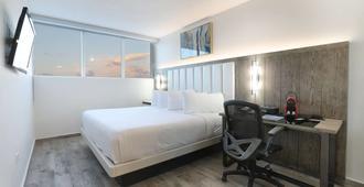 贝斯特韦斯特酒店 - 圣胡安 - 睡房
