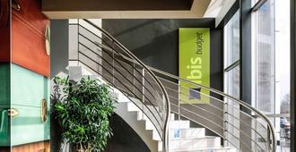宜必思尚品伯尔尼会展中心酒店 - 伯尔尼 - 楼梯