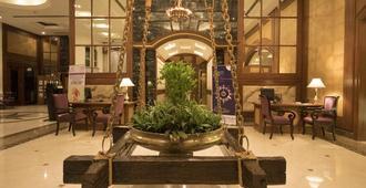 孟买国际机场 T2 维茨酒店 - 孟买 - 大厅