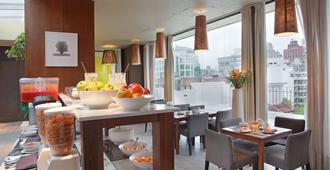 温德姆蒙得维的亚赛万提斯壮丽酒店 - 蒙得维的亚 - 餐馆