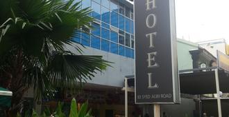 新加坡阿里安娜酒店 - 新加坡 - 建筑