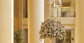 孟买三叉戟班德拉库尔拉酒店 - 孟买 - 大厅