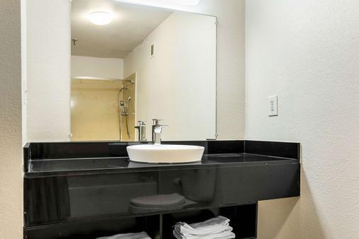 亚历山德里亚华美达旅馆 - 亚历山德里亚 - 浴室