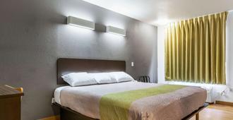 亚历山德里亚华美达旅馆 - 亚历山德里亚 - 睡房
