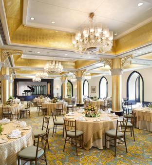 孟买泰姬陵塔酒店 - 孟买 - 宴会厅