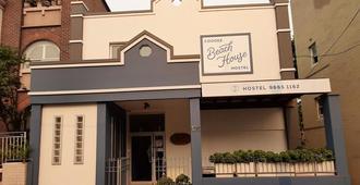 库吉海滩之家旅舍 - 悉尼 - 建筑