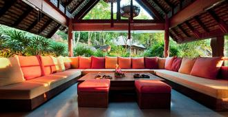卡马拉雅度假村 - 苏梅岛 - 休息厅