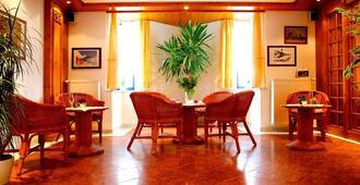 雷赫公园酒店 - 奥格斯堡 - 餐厅