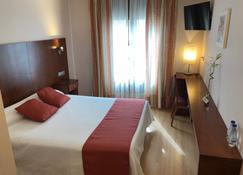 哈克斯酒店 - 哈卡 - 睡房