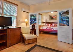拉海纳植园旅馆 - 拉海纳 - 睡房