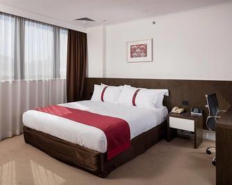 汤斯维尔假日酒店 - 汤斯维尔 - 睡房