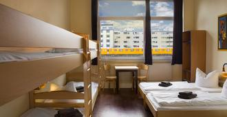 克罗兹堡阿莱托青年酒店 - 柏林 - 睡房