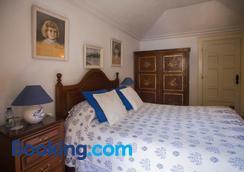 圣保罗金塔塞巴斯蒂昂酒店 - 辛特拉 - 睡房