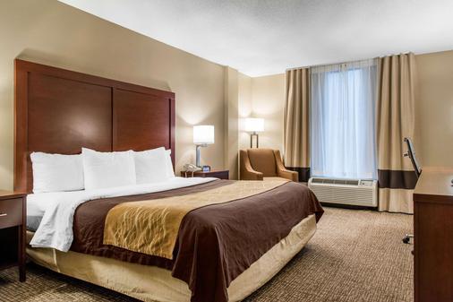 布鲁明顿机场康福特茵酒店 - 布卢明顿 - 睡房