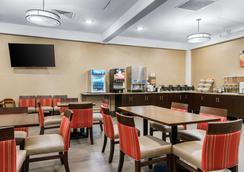Msp机场美国购物中心凯富酒店 - 布卢明顿 - 餐馆