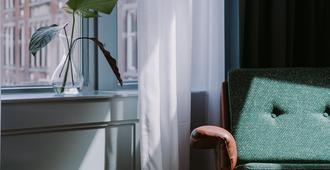 超新星酒店 - 鹿特丹 - 客房设施