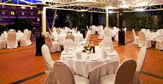 香格里拉酒店 - 加德满都 - 宴会厅