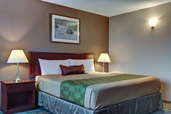 骑士酒店-坎卢普斯 - 坎卢普斯 - 睡房