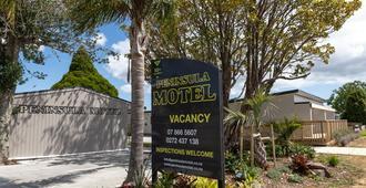 新西兰半岛汽车旅馆 - 怀蒂昂格 - 户外景观