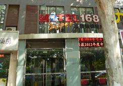 莫泰168南京中央路店 - 南京
