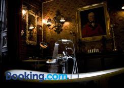爱丁堡魔力城堡酒店 - 爱丁堡 - 浴室