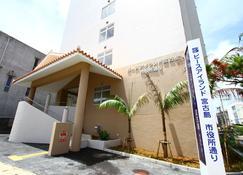 宫古岛市役所和平岛酒店 - 宫古岛市 - 建筑
