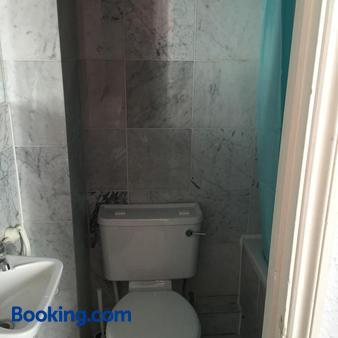 安瓦尔之家酒店 - 伦敦 - 浴室