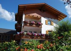 阿尔卑斯阿德勒公寓式酒店 - San Vigilio di Marebbe - 建筑