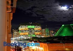 马萨皮里约旅馆 - 里约热内卢 - 户外景观