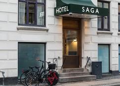 哥本哈根萨格酒店 - 哥本哈根 - 建筑