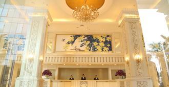 祈福酒店 - 广州 - 大厅