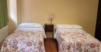 普埃塔博尼达旅馆 - 马德里 - 睡房
