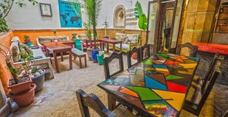 索维拉社交旅游青年旅舍 - 索维拉 - 餐馆