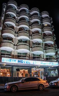 得维克1号酒店 - 亚喀巴 - 建筑